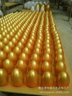 金蛋零售金蛋批发规格齐全12.15.20.25.30cm
