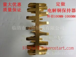 调心滚子轴承保持器 轴承附属件 24148