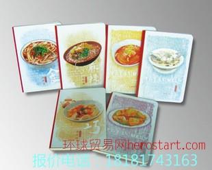 产品画册设计印刷宣传册设计印刷产品画册中精装书设计印刷