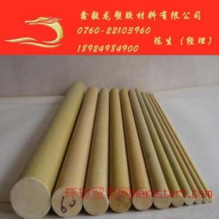 布纹电木棒 耐高温加工 规格任意切割