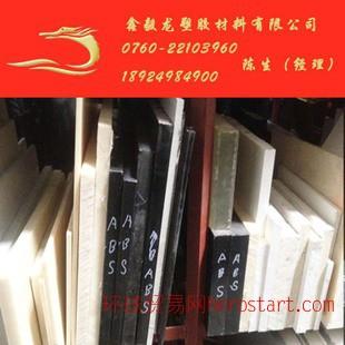 白色ABS板材防静电吸塑板材再生料