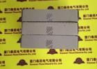 IBS S5 DSC/I-T 2752000
