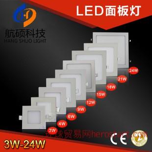 led超薄筒灯天花圆形方形面板灯防雾平板吸顶灯格栅灯工程用