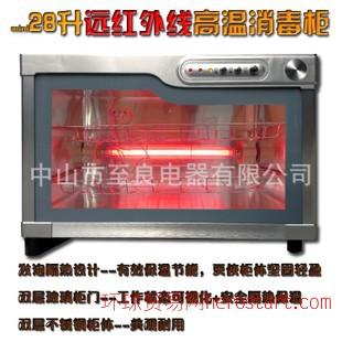 全新单门迷你型 台式消毒柜 茶具杯具 高温立式消毒柜 保洁柜