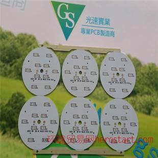 光速PCB LED铝基板2835玉米灯铝基板电路板