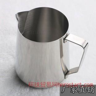 意式拉花奶杯 不锈钢打奶缸 多种规格刻度花式咖啡杯拉花器具