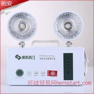 盛世名门标消防应急照明灯双头灯 SS-ZFZD-E3W-A01C