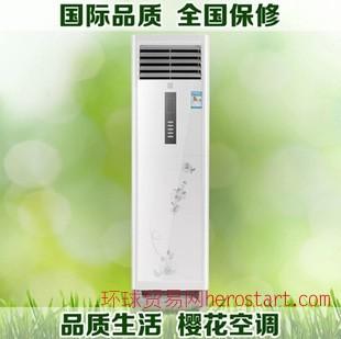 樱花空调出口代工空调柜机2匹P冷暖定频非变频空调包邮