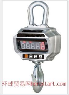 杭州天辰 OCS-T1吨~5吨新款一体型直视吊磅 电子吊称 手提秤