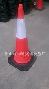 PE料路锥、反光锥、雪糕筒、路障、道路交通路锥、圆锥
