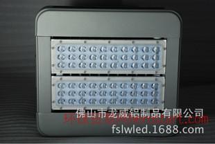 佛山龙威LED投光灯外壳 隧道灯外壳 泛光灯外壳