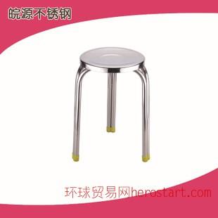 新款耐用不锈钢圆凳子 金属不锈钢凳子高度42CM