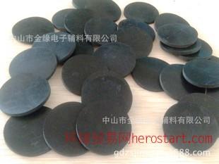 硅橡胶垫片  模切加工 橡胶垫圈 防震垫片 密封垫