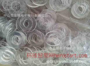 PVC透明板  PVC 软质水晶板 软玻璃圆垫片 圆25*13