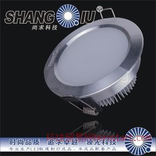 LED筒灯厂家直销 防雾压铸高品质7W LED天花筒灯