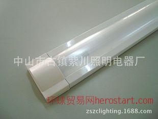 T8LED支架  T8LED双管防尘支架 弧形 T8半圆 LED灯架