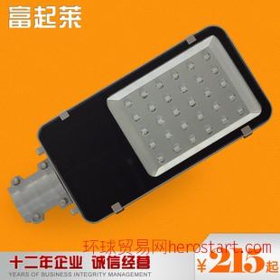 led路灯 30W户外灯led道路照明超亮路灯