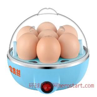多功能不锈钢煮蛋器可煮 7个自动断电 OEM 迷你蒸蛋器礼品