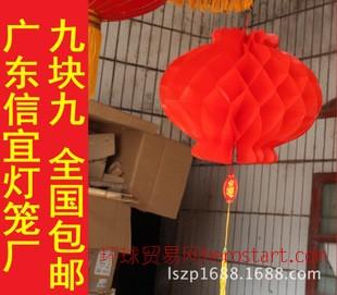广东灯笼厂 喜庆大红灯笼批发  活动 春节装饰灯笼批发 全国包邮