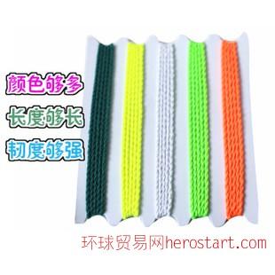 自产悠悠球专用绳子5条装 溜溜球绳高级配件批发