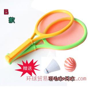 儿童羽毛球拍套装 网球拍/羽毛球拍/玩具球拍 亲子玩具 户外活动