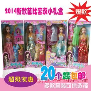 包邮芭比娃娃芭芘娃娃美少女芭比梦幻公主女孩玩具批发产地货源