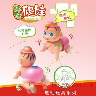 电动爬行娃娃 会唱歌会笑会叫爸爸妈妈 扭屁股娃娃 混批
