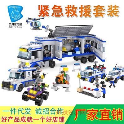 乐高式拼插积木城市警察cogo组装儿童玩具军事拼装玩具益智男孩