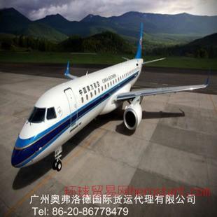 北京空运到吉达(JED)广州始发