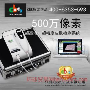 500万像素正版智能皮肤检测仪 皮肤测试仪 皮肤仪 皮肤分析仪