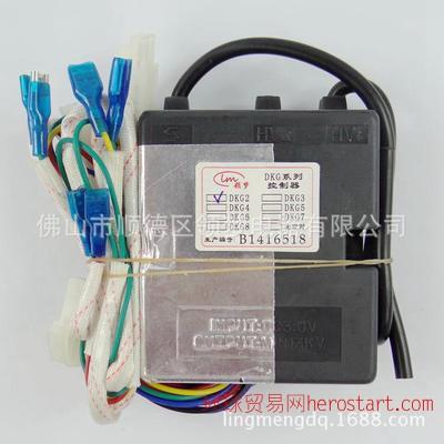 万和燃气热水器配件强排脉冲控制点火器适用万和DKG2脉冲控制器