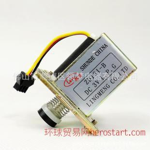 热水器配件万家乐燃气热水器电磁阀 ZD131-B
