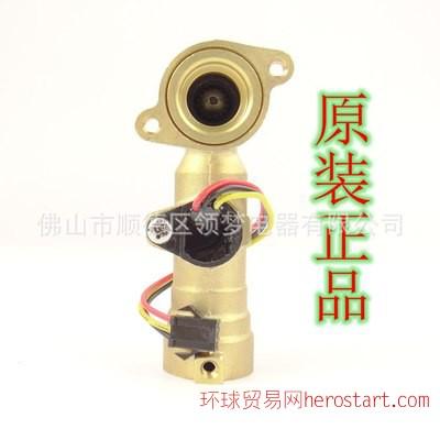 全铜万家乐霍尔水流传感器 优质热水器水流量传感器