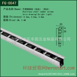 服装展示柜梯柱、0.3厚不锈钢2米梯柱、2.4米梯柱
