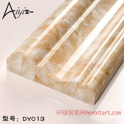 大理石门套线人造欧式客厅墙面装饰石材线条瓷砖腰线定制