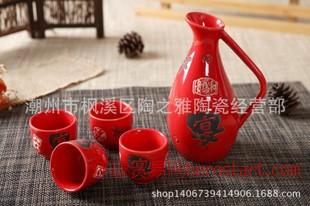 酒具套装批发 韩式风格酒具 陶瓷礼品 陶瓷小酒杯 餐饮 酒具套装
