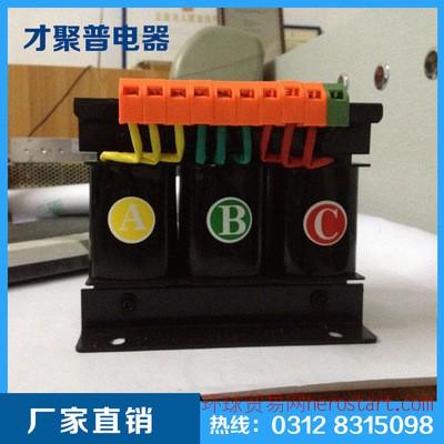 新款配电专用三相电变压器|大功率变压器|才聚普变压器电焊变压器