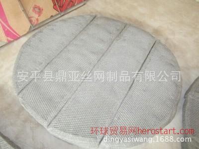 不锈钢除沫器 不锈钢汽液过滤网填充料 异形除沫器