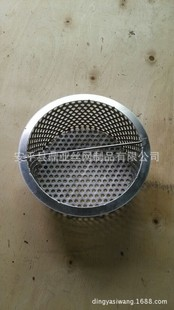 安平厂家生产冲孔板过滤筒 不锈钢过滤筒 下水道专用过滤筒