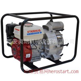 本田/科勒3寸污水泵/发动机水泵/汽油机自吸泵