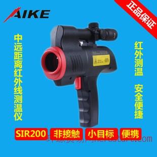 防爆型SIR200手持式红外线测温仪