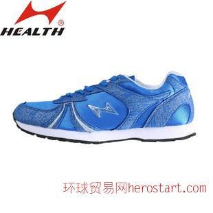 海尔斯 705马拉松鞋 田径训练鞋 五米三项鞋 长跑比赛鞋