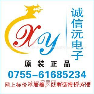 HY22-73LF全新原装
