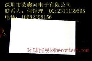 XP28专业机械设备、仪表仪器LED白色大尺寸背光源