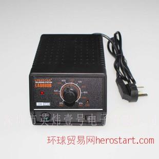 LODESTAR乐达L40800B经济型防静电恒温60W调温电焊台