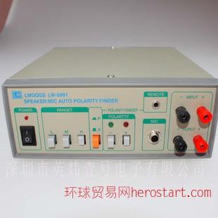 香港龙威话筒极性测试仪 LW-5991