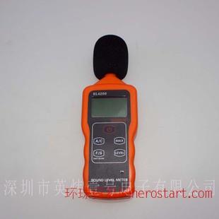 欣宝专业声级计数字噪音仪SL4200分贝计噪音测试仪