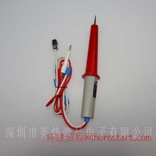 南京长创/蓝光耐压测试仪遥控棒高压探棒/高压表笔