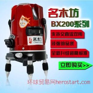 名木坊水平仪激光5线1点BX205B激光水平仪