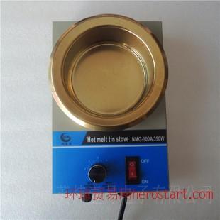 耐美高锡炉 热熔锡炉 镀钛小锡炉 金色不锈钢锅锡炉